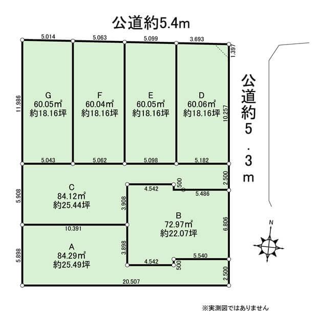 土地・区画図・配置図間取り図サンプル2